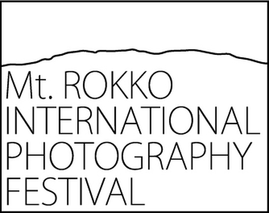 Mt.Rokko International Photo Festival